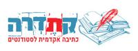 logo_kathedra