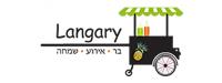 logo_langary