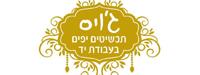 logo_joyce